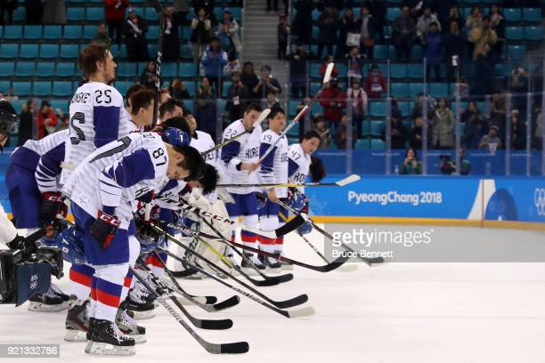 Team Republic of Korea reacts after losing 5-2 to Finland during the Men's Play-offs Qualifications game on day eleven of the PyeongChang 2018 Winter...