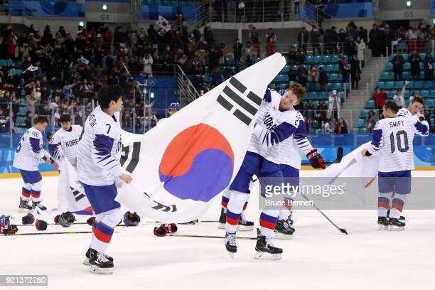 Team Republic of Korea reacts after losing 52 to Finland during the Men's Playoffs Qualifications game on day eleven of the PyeongChang 2018 Winter...