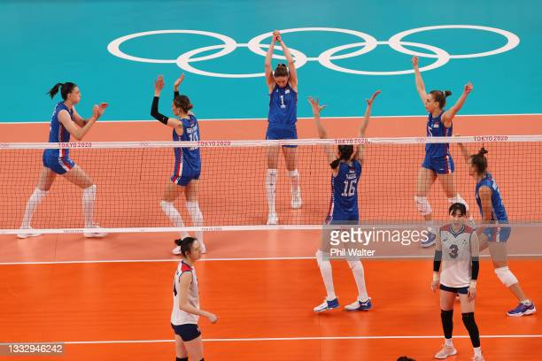 Team Serbia celebrates after the point against Team South Korea during the Women's Bronze Medal Match on day sixteen of the Tokyo 2020 Olympic Games...