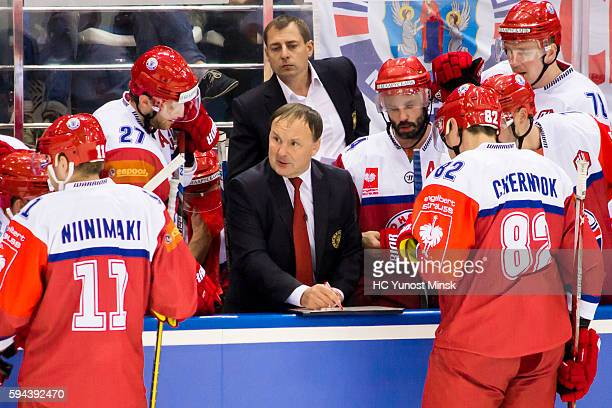 Team time out of YunostMinsk with head coach of the team Mikhail Zakharov during the 3rd period of the Champions Hockey League group stage game...