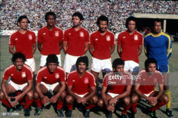 Team Tunisia during a presentation of team qualifying for the World Cup 1978 in Argentina on 28th December 1977