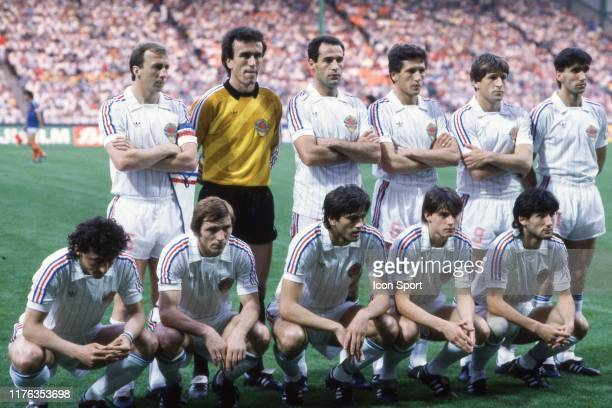 Team Yugoslavia line up during the European Championship match between France and Yugoslavia, at Stade Geoffroy-Guichard, Saint-Etienne, France on 19...