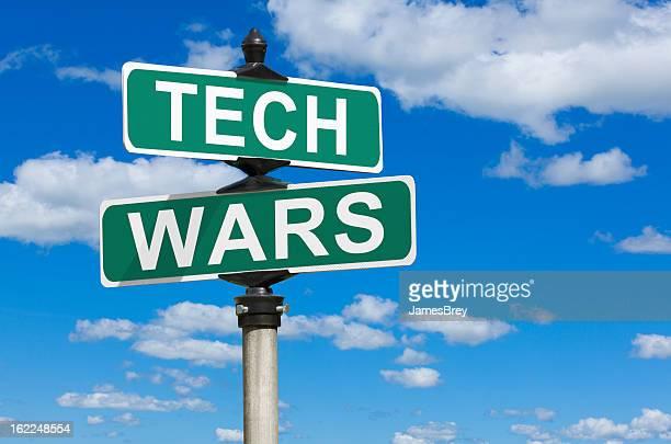 Tech Wars Street Sign
