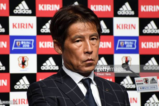 Technical Director Akira Nishino attends a press conference announcing the squad playing against Brazil and Belgium at the JFA House on October 31...