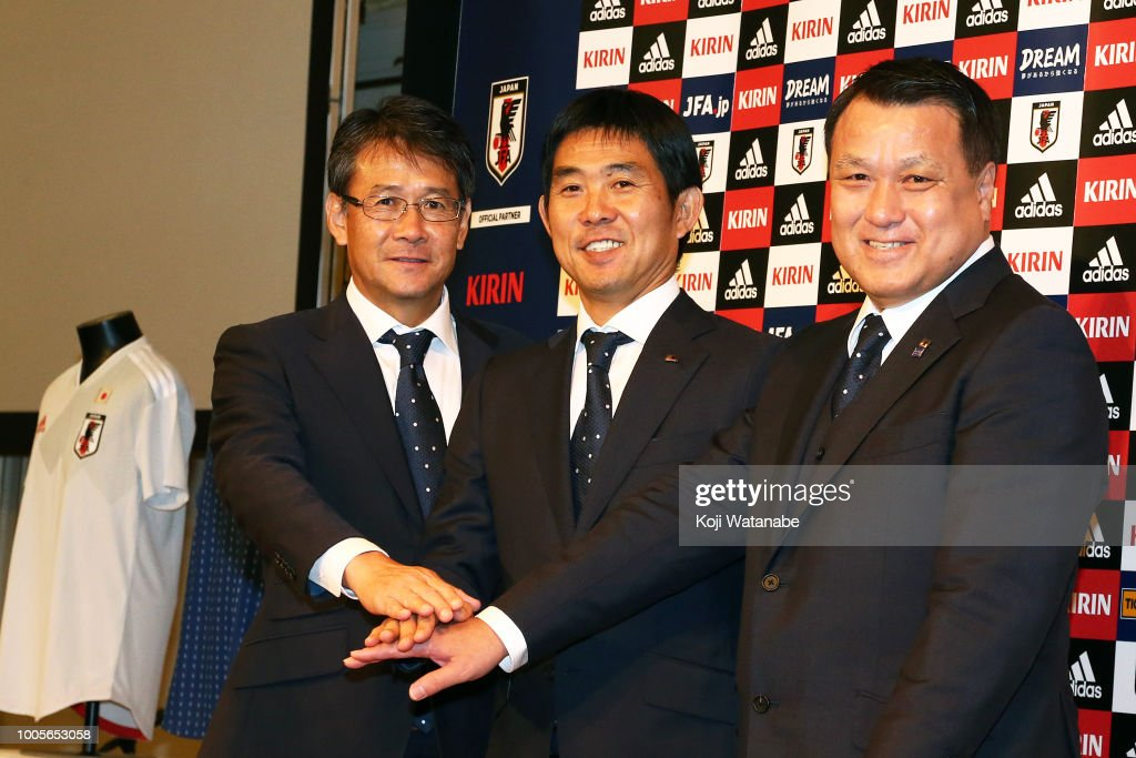 JFA Appoints New National Team Head Coach : News Photo