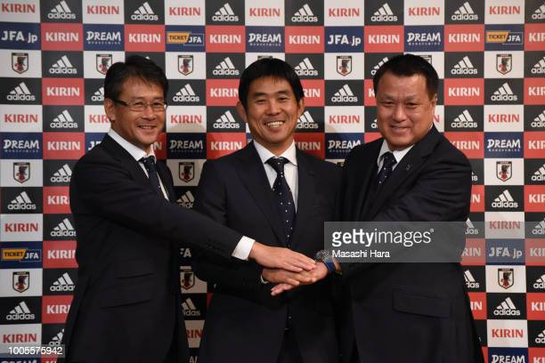 Technical director Takashi SekizukaJapan national team new head coach Hajime Moriyasu and Japan Football Association President KozoTashima attend a...