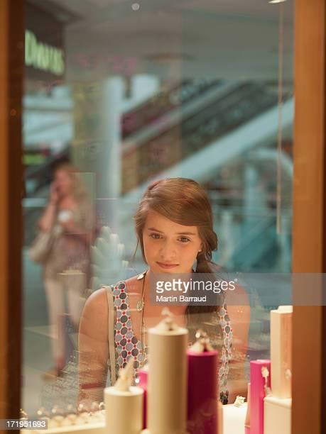 10 代の少女探している場合は、ジュエリーを表示