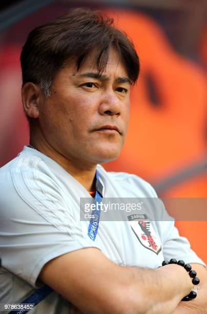 Teguramori Makoto Assistant coach of Japan looks on during the 2018 FIFA World Cup Russia group H match between Colombia and Japan at Mordovia Arena...