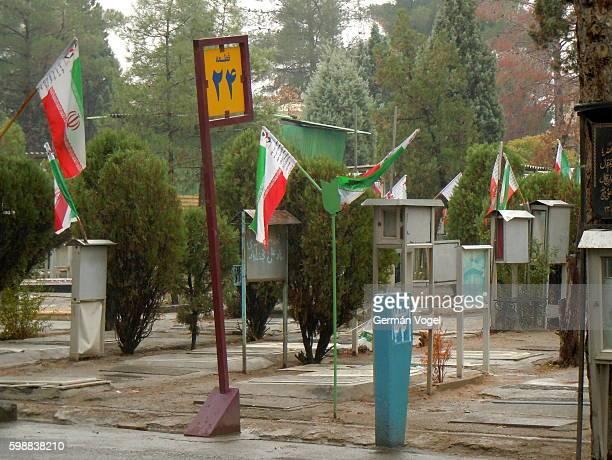 Tehran Behesht-e Zahra cemetery of war martyrs