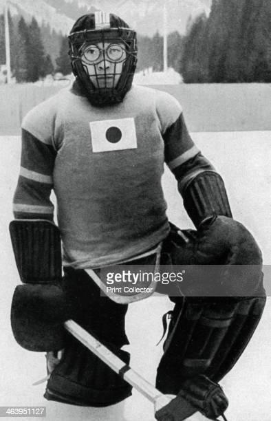 Teiji Homna, Japanese ice hockey goaltender, Winter Olympic Games, Garmisch-Partenkirchen, Germany, 1936. A print from Olympia 1936, Die Olympischen...