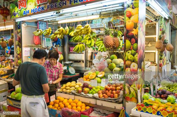 Tekka Market