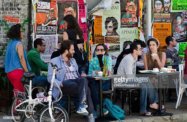 tel aviv cafetería al aire libre - israel fotografías e imágenes de stock