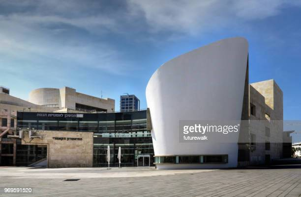 tel aviv performing arts center plaza in downtown tel aviv, israel.  march 14, 2018 - performing arts center stock photos and pictures
