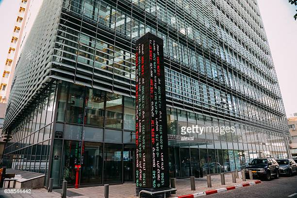 Tel Aviv Stock Exchange building Israel