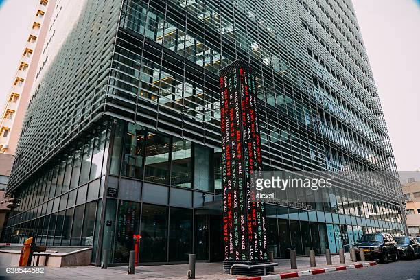 tel aviv stock exchange building israel - financial technology stock photos and pictures