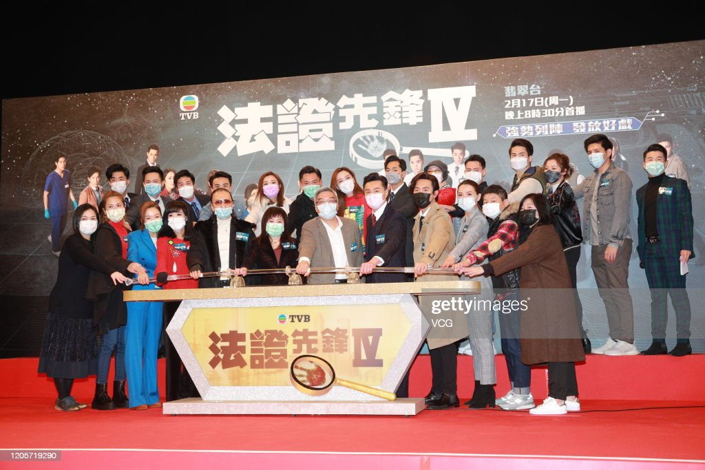 Television Drama Forensic Heroes Iv Holds A Press Conference On News Photo Getty Images