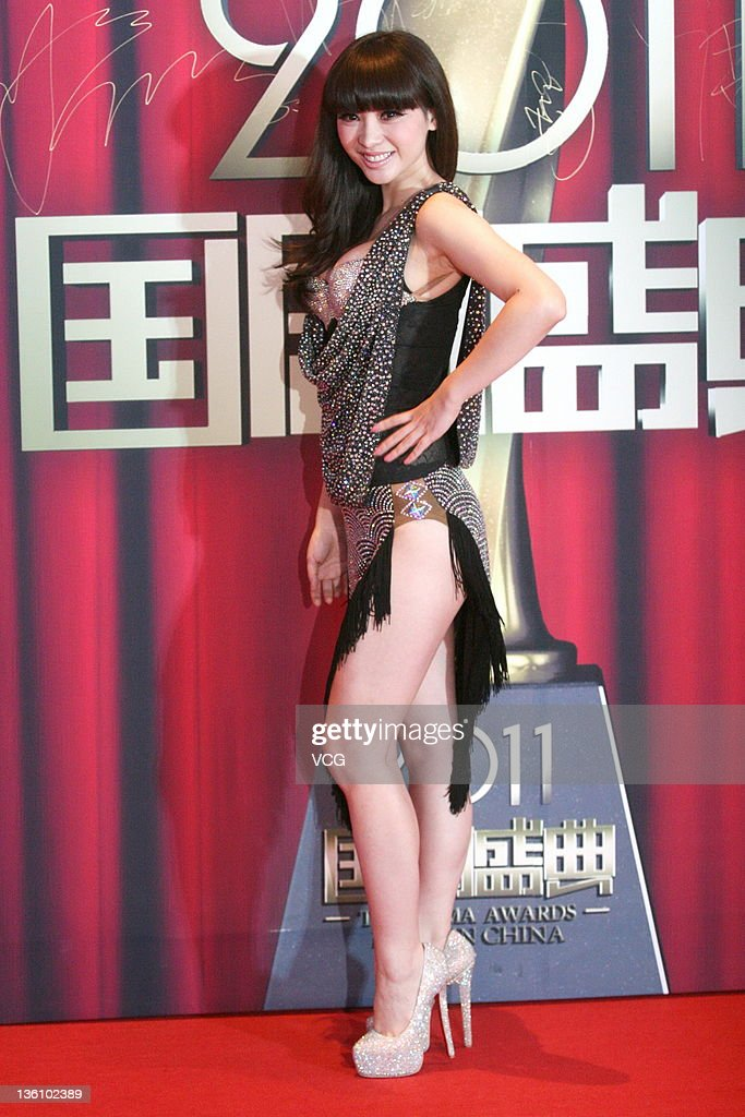 Anhui TV Drama Awards Ceremony