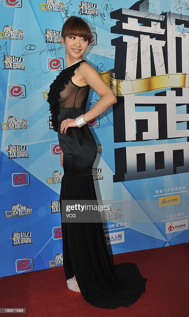 Television host Liu Yan attends the Grand Ceremony Of Movie And TV New Forces at new studio of Enlight Media on Ocotber 25, 2011 in Beijing, China.