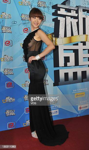 Television Host Liu Yan Attends The Grand Ceremony Of Movie And TV New Forces At