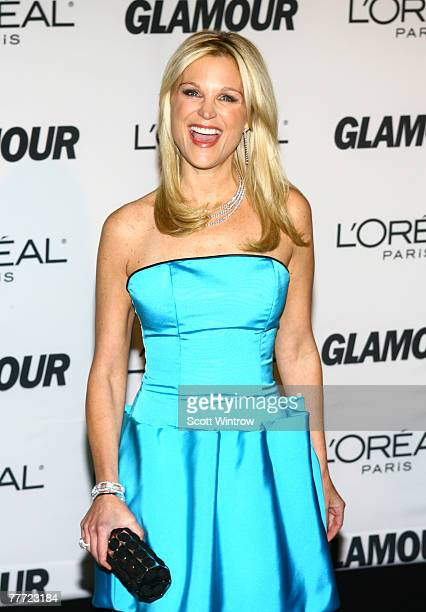 Television personality Juliet Huddy attends the Glamour Women Of The Year Awards at Lincoln Center's Avery Fisher Hall on November 5 2007 in New York...