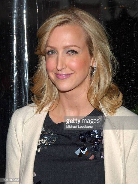 """Television personality Lara Spencer attends """"I am Legend"""" premiere at the WaMu Theater at Madison Square Garden on December 11, 2007 in New York City."""