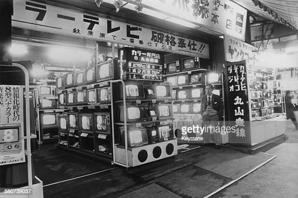 A television shop in Akihabara Tokyo Japan 19th November 1974