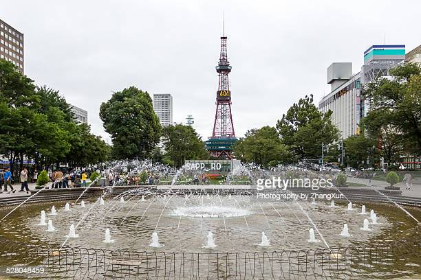 Television tower in Odori Park, Sapporo, Hokkaido
