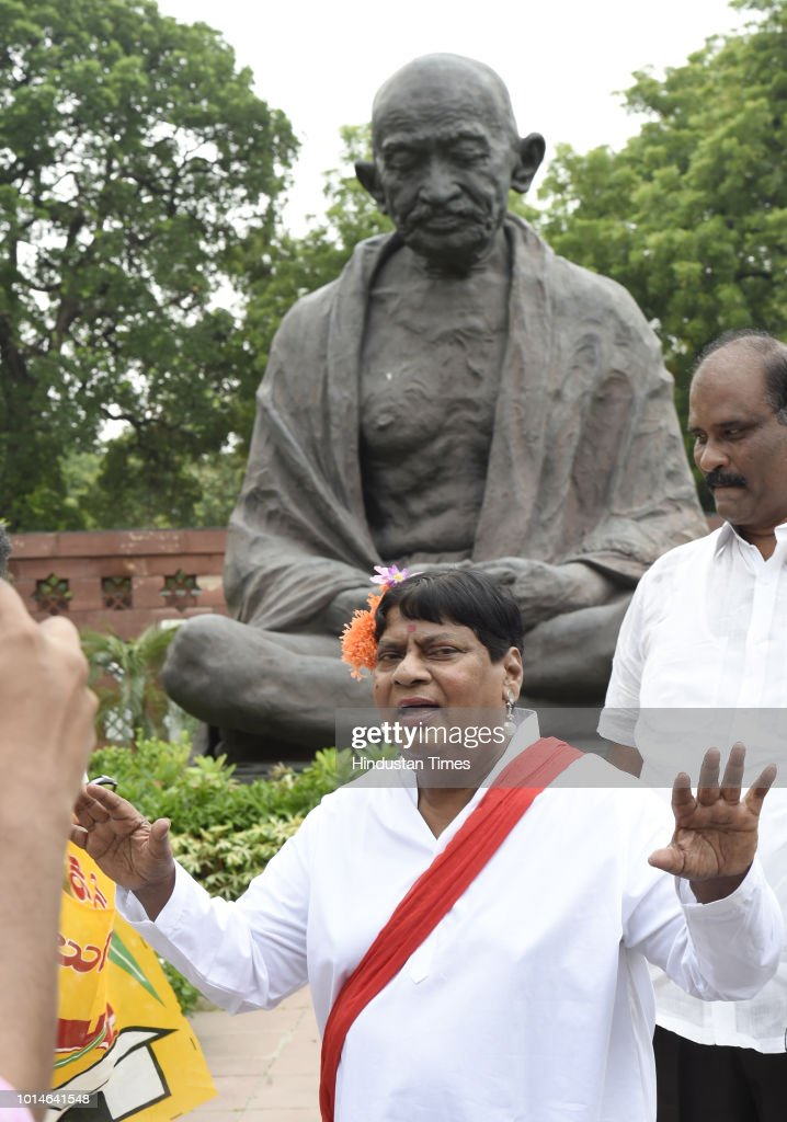 Telugu Desam Party (TDP) MP Naramalli Sivaprasad during a protest against the Union government over Rafale deal issue, at Parliament House, on August 10, 2018 in New Delhi, India.