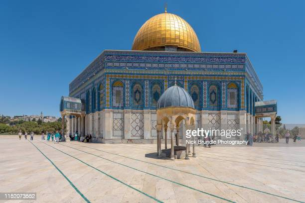 temple mount, jerusalem, israel - ancient stock pictures, royalty-free photos & images
