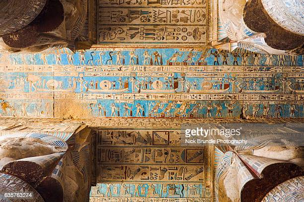 temple of hathor, dendera, egypt - egyptian artifacts stock pictures, royalty-free photos & images
