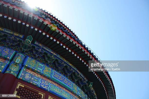 temple of heaven against sky - temple of heaven stock pictures, royalty-free photos & images