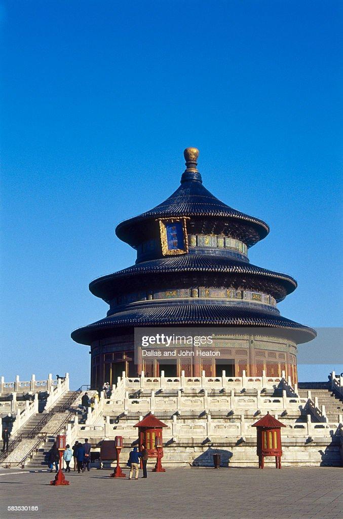Temple of Heaven, Beijing, China : Stock Photo