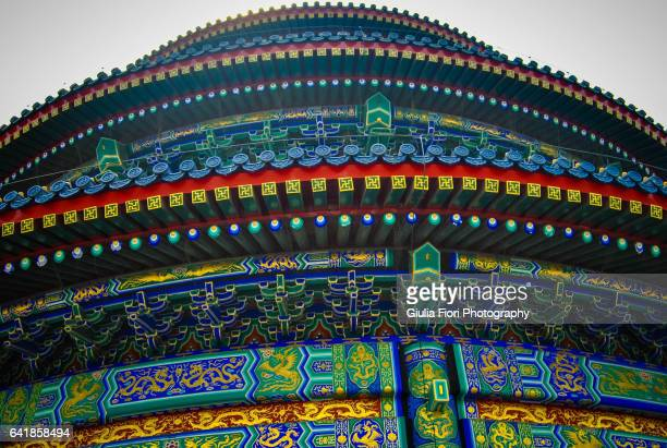 temple of heaven (tiantan), beijing, china - temple of heaven stock pictures, royalty-free photos & images
