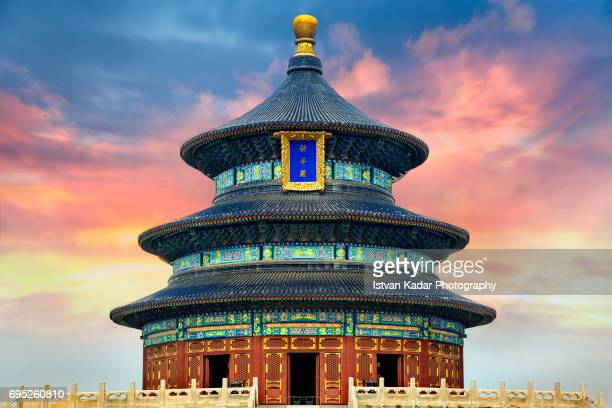 temple of heaven in beijing, china - closeup - pagoda stock pictures, royalty-free photos & images
