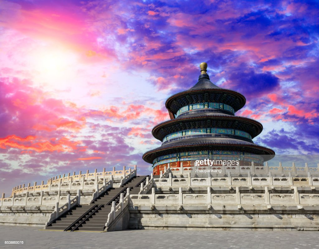 Temple Of Heaven Landscape At Sunset In Beijingchinachinese Symbols