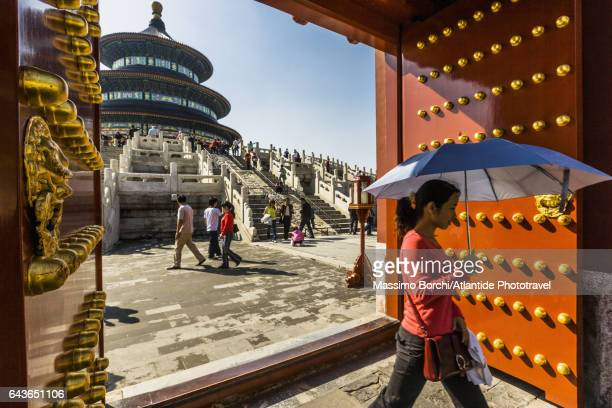 Temple of Heaven Park, the Hall of Prayer for Good Harvests