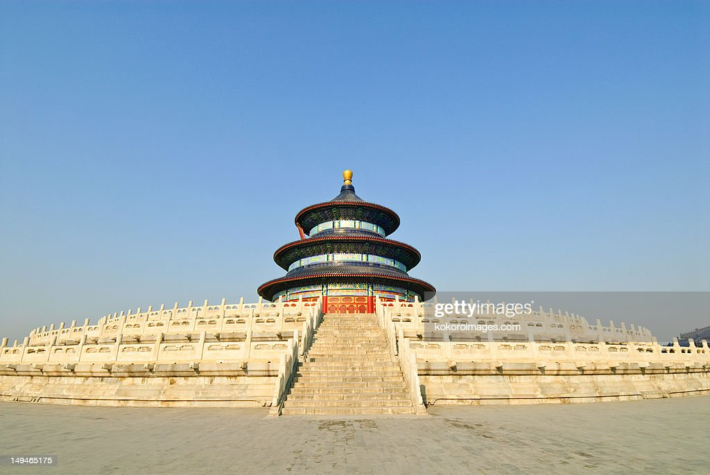 Temple of Heaven : Stock Photo