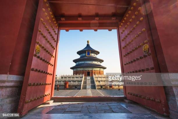 temple of heaven,beijing,china. - temple of heaven stock pictures, royalty-free photos & images