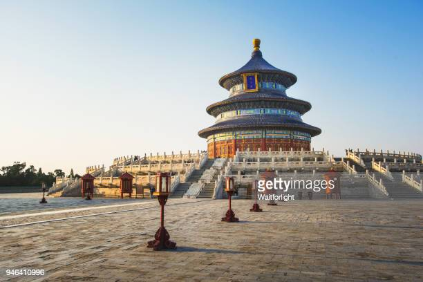 temple of heaven,beijing,china. - beijing province stock photos and pictures