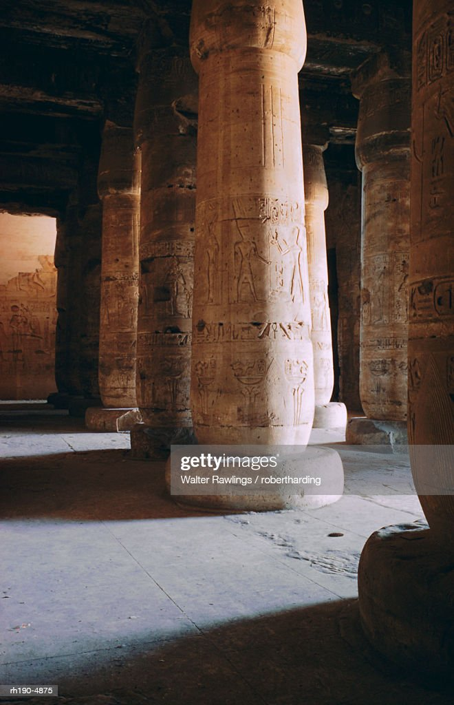 Temple of Sethos I, Abydos, Egypt, North Africa : Foto de stock