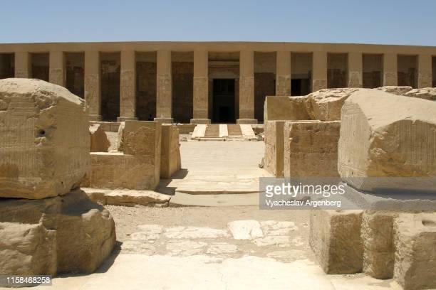 temple of seti i, abydos - argenberg - fotografias e filmes do acervo