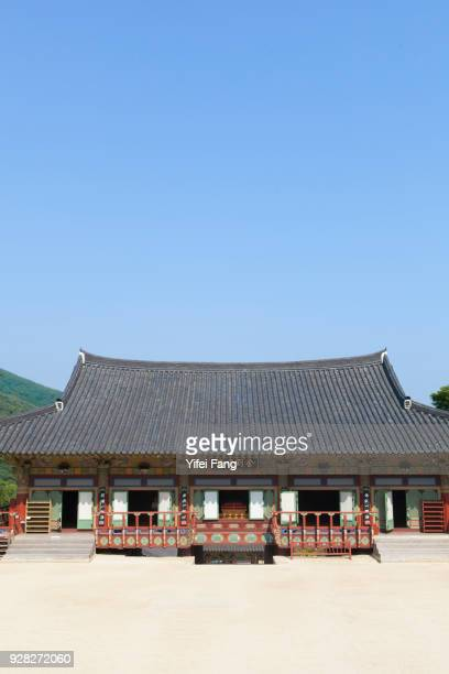 Temple on the mountain in Korea