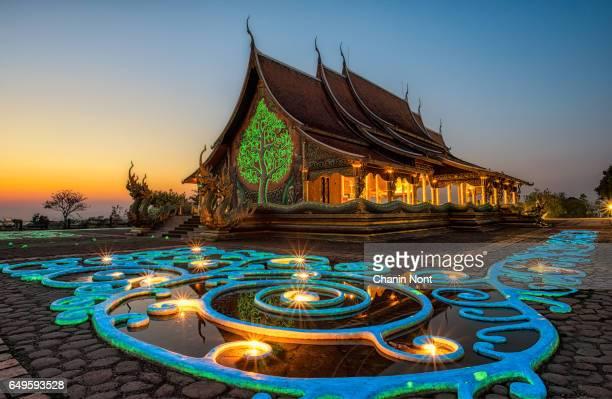 Temple Sirindhorn Wararam Phuprao in Ubon Ratchathani Province