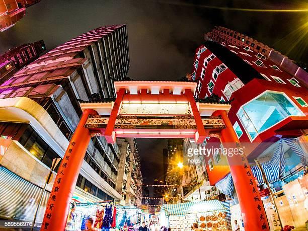 Temple Street in Hong Kong