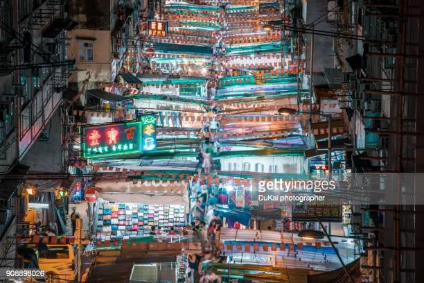 Temple Street market at night, Mongkok, Hong Kong