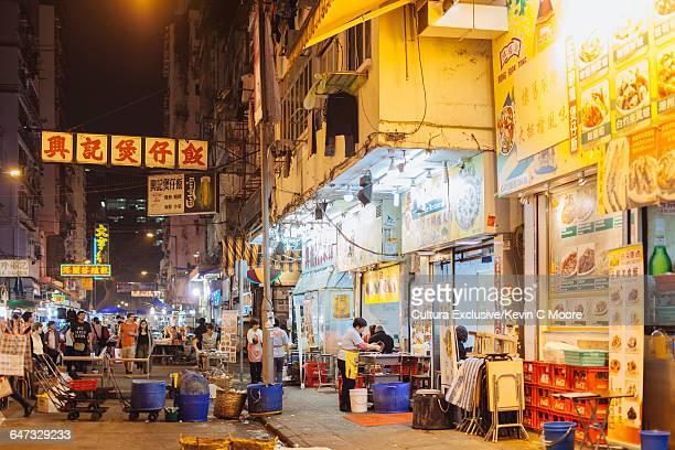 Temple street night market, Hong Kong, China
