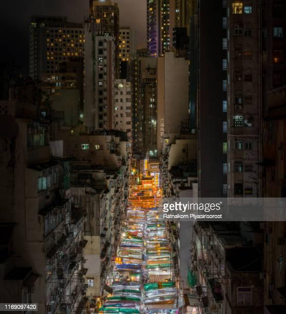 temple street night market, hong kong - kowloon peninsula stock pictures, royalty-free photos & images