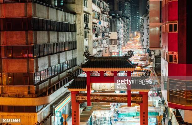 Temple Street Nachtmarkt, Hong Kong