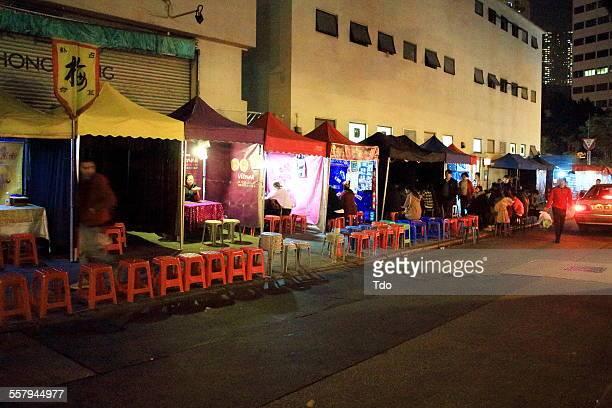 Temple Street Night Market,Hong Kong.