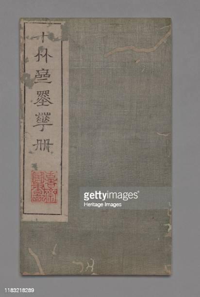 Ten Bamboo Studio Painting and Calligraphy Handbook : Round Fans, 1675-1800. Creator Hu Zhengyan .